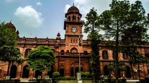 Punjab University Merit Lists 2018, a guide for admission seekers!