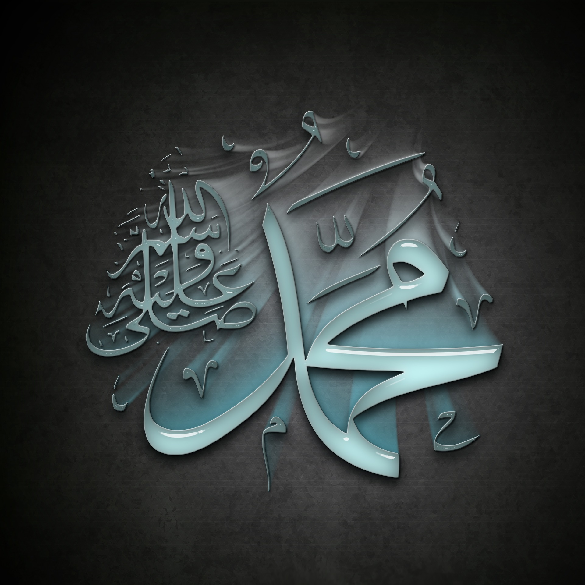 Prophet of Compassion Muhammad, the Greatest man of History
